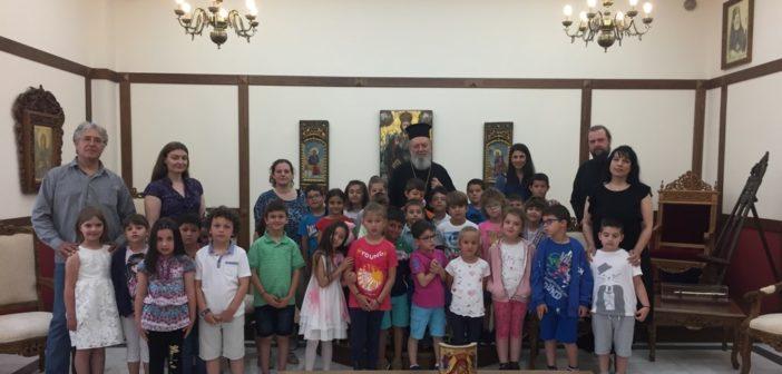 Το 2ο Δημοτικό Σχολείο Βασιλικού παρουσίασε δράσεις του στον Μητροπολίτη Χαλκίδας