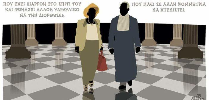 Σκίτσο του Δημήτρη Χατζόπουλου στην Καθημερινή