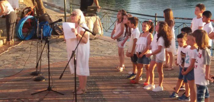 Στο θέατρο Κωστόπουλου γιόρτασαν τη λήξη της χρονιάς οι μαθητές του 20ου Δημοτικού Χαλκίδας