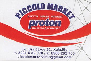 Piccolo Market Proton