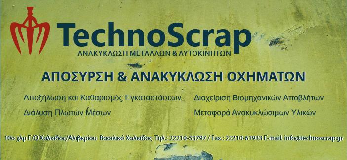 techoscrap