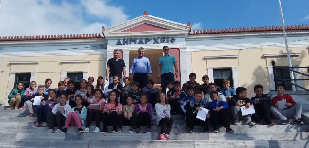Το Δημαρχείο επισκέφθηκαν μαθητές του 2ου Δημοτικού Σχολείου Καρύστου