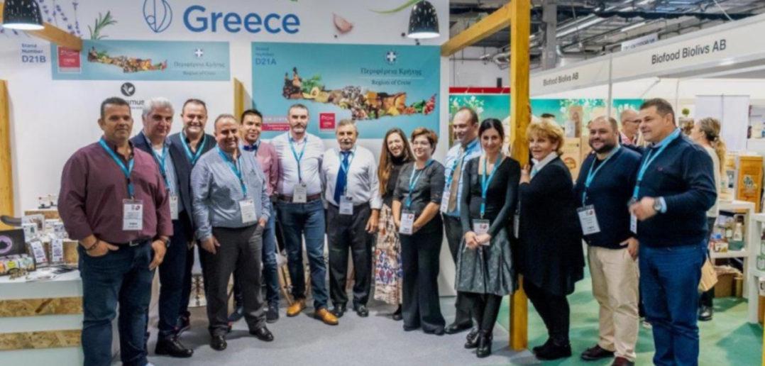 Περιφέρεια Στερεάς: ΠΡΟΣΚΛΗΣΗ για την συμμετοχή επιχειρήσεων στη Διεθνή Έκθεση «NATURAL & ORGANIC PRODUCTS EUROPE 2019»