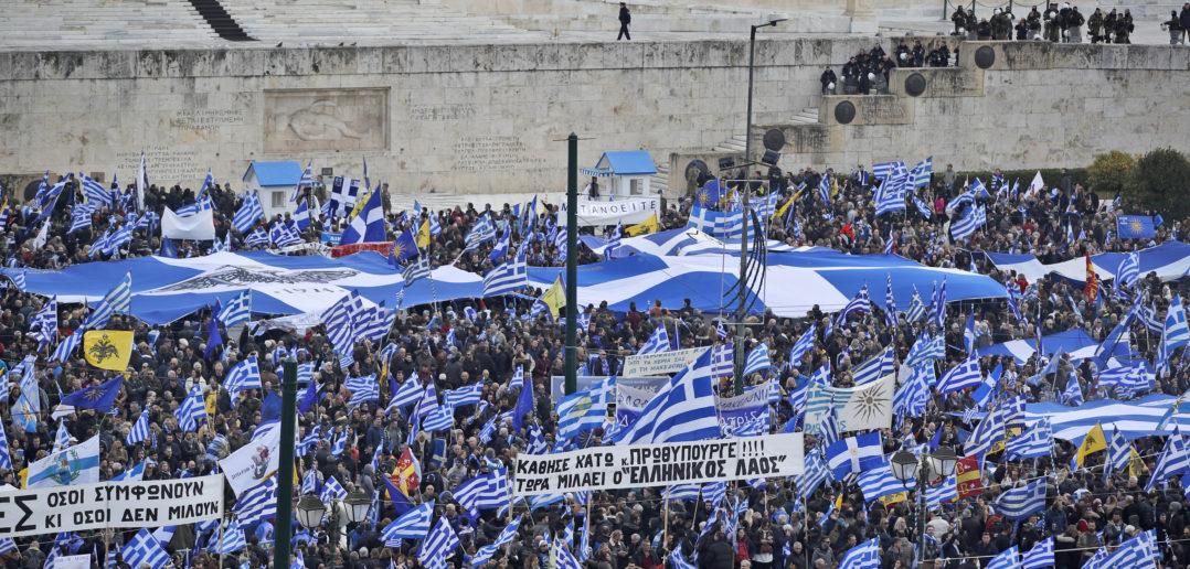 Ενταση και επεισόδια στο συλλαλητήριο κατά της συμφωνίας των Πρεσπών