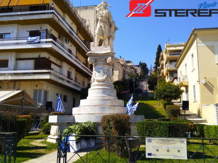 575e806a67 Η 25η Μαρτίου στη Φθιώτιδα  Από τον Διάκο και τη μάχη της Αλαμάνας στην  πλατεία Διάκου