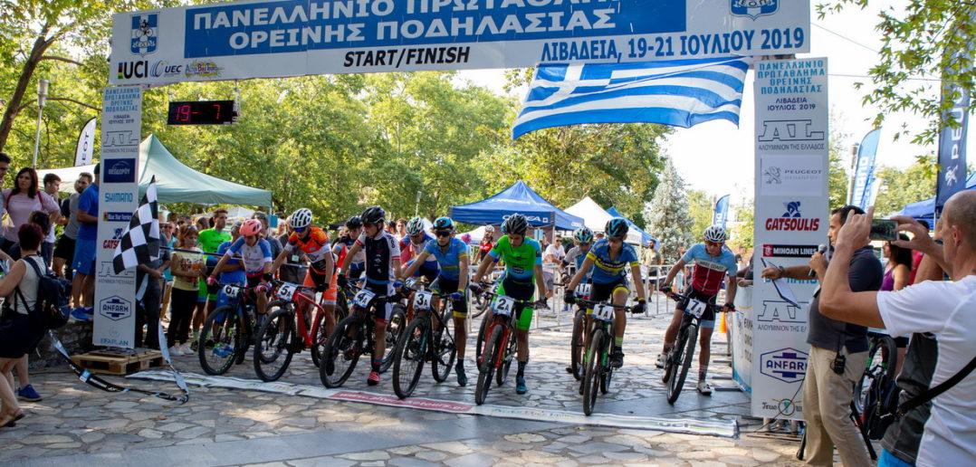 Αποτελέσματα σκυταλοδρομίας των Πανελλήνιων αγώνων ορεινής ποδηλασίας (Photos)