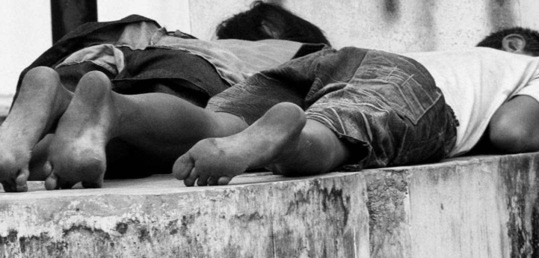 """""""Παγκόμια Ημέρα Καταπολέμησης της Φτώχειας"""""""