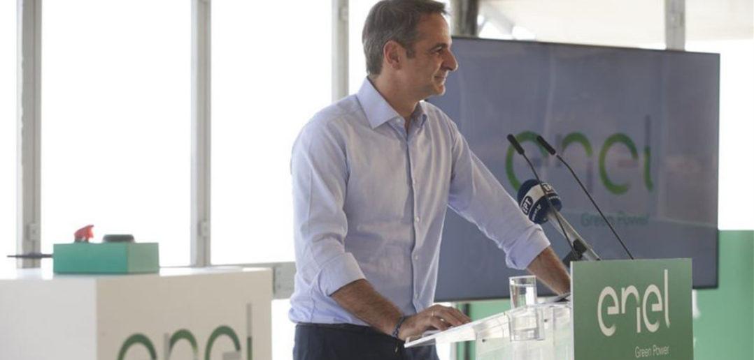 Μητσοτάκης: Στόχος η πρωτοπορία στις Ανανεώσιμες Πηγές