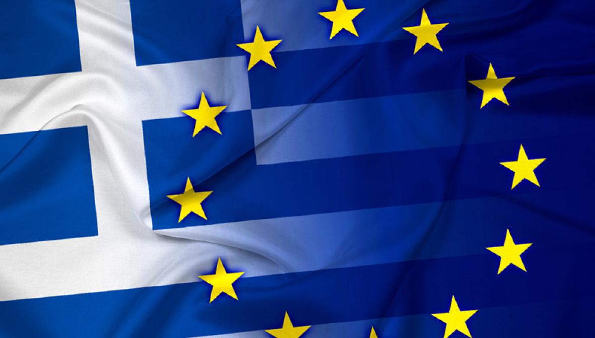 Ευτυχώς που είμαστε στην Ευρωπαϊκή Ένωση - STEREA NEWS